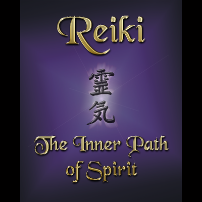 Art: Reiki - Inner Path of Spirit
