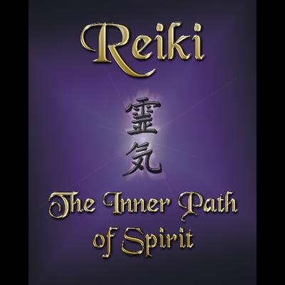 Art: Reiki - Inner Path of Spirit